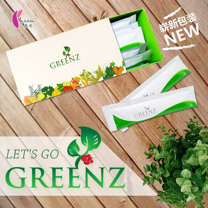 GREENZ new packaging