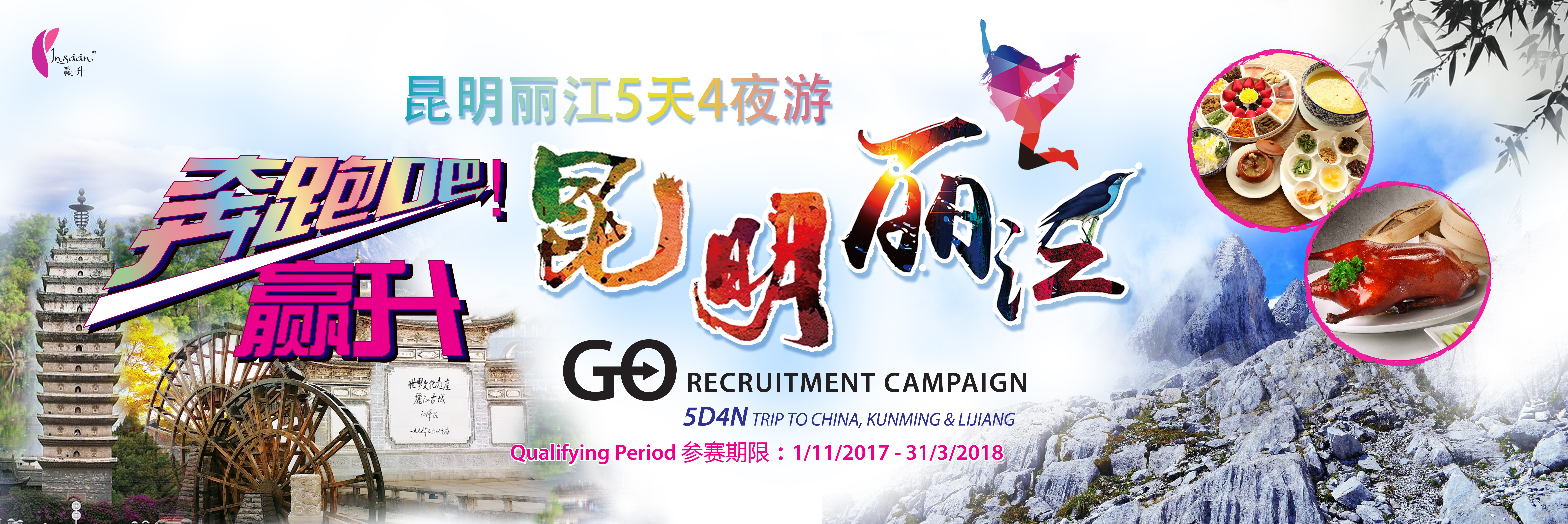 GO RECRUITMENT CAMPAIGN TRIP